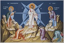Mesih΄in Görünümünün Değişmesi (Metamorfoz) hakkında vaaz