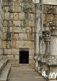Kefernahum sinagogu ve «Petrus evi»