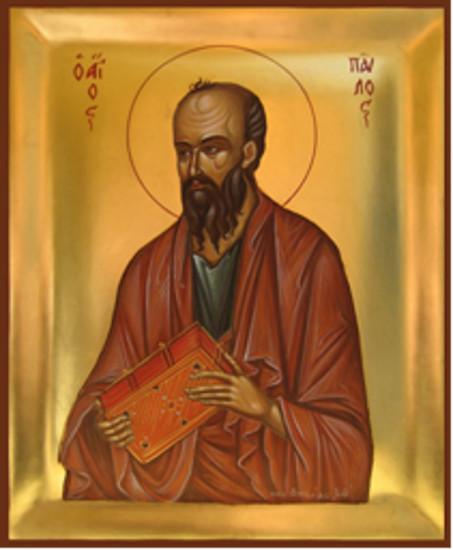Luka'nın 3. Pazarının Apostolik Okuması için Vaaz