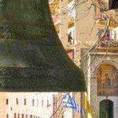 Senenin mühim Ortodoks yortuları