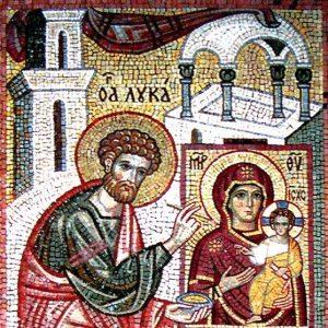 İncil yazarı Lukas'nın anılma gününün vaazı (18 Ekim)