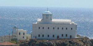 Agios Konstantinos ve Eleni Manastırı