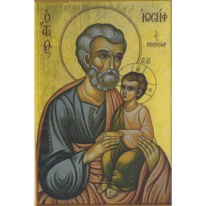 Pekkutsal Tanrıdoğuran'ın Nişanlısı(koruyucusu) olan Aziz Yusuf hakkında vaaz