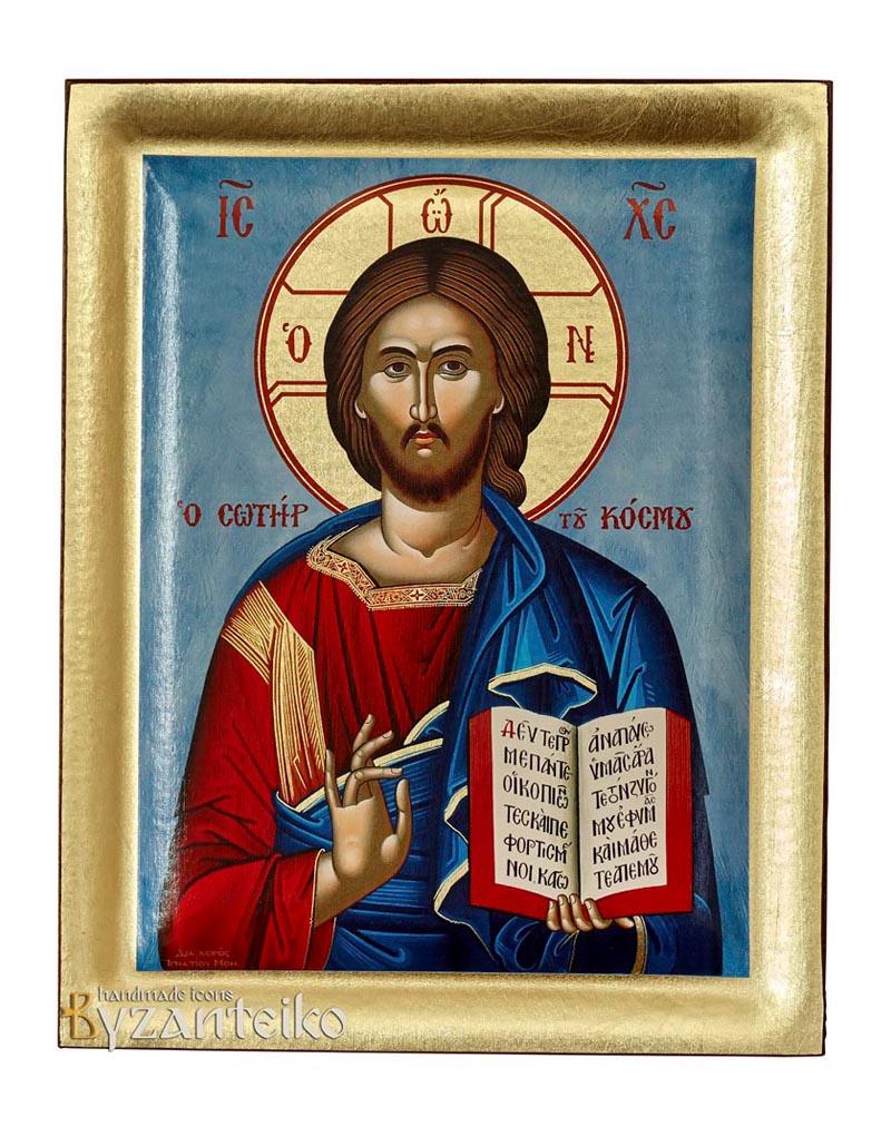 Kurtarıcı İsa Mesih