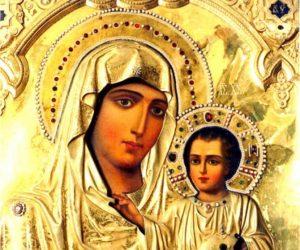 Meryem Annemizin İkonaları