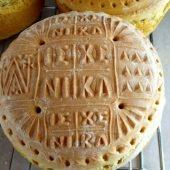 Sunu ekmeği olarak mayalı mı yoksa mayasız ekmek mi kulanılmalı?