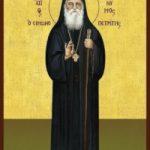 9 Mayıs Simonopetralı Aziz Yeronimos