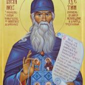 14 Haziran Aziz Justin Popoviç