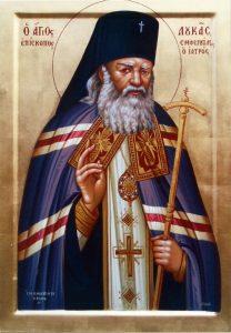 11 Haziran  Simferopol Başpiskoposu Aziz Luka