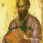 Havari Aziz Pavlus'un Hayatı - Bölüm 4