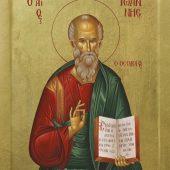Aziz Havari ve Incil yazarıYuhanna'nın Yortusu okumaları